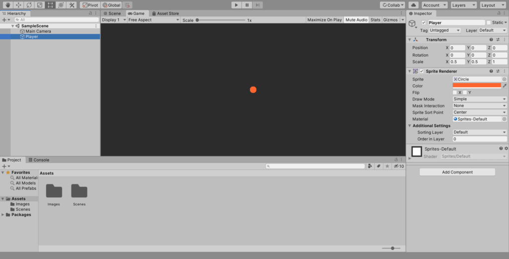 A screenshot of Unity's project view for a scene with a Player object.